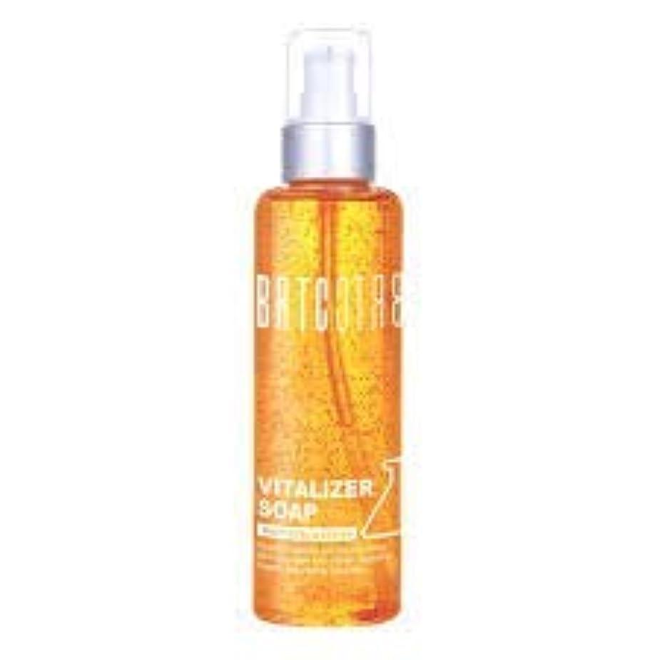 第五司法知り合いになるBRTC バイタライザー石鹸200ml ビタミンカプセルは、健康で重要な肌を提示するために皮膚に浸透し、吸収します