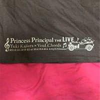 プリンセス・プリンシパル ライブ Tシャツ Mサイズ 2枚セット