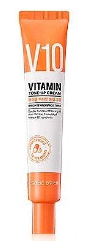 凍ったに頼る集まる[Somebymi] Vitamin Tone-Up Cream 50ml/[サムバイミー] V10 ビタミン トーンアップクリーム 50ml [並行輸入品]