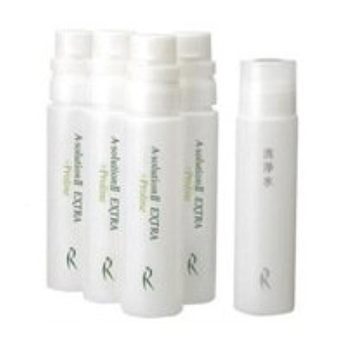 確立ロンドン労苦A-ソリューション エクストラ+プロリン / REVENIR  レブニール プラチナアクイシモ専用美容液