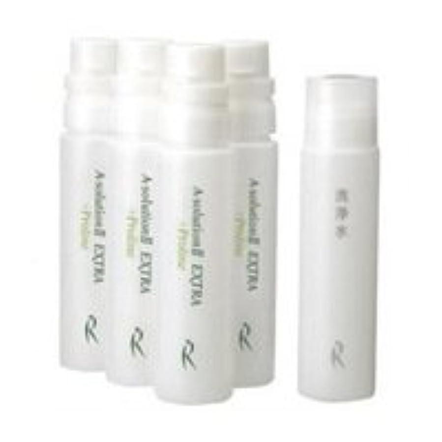 それによって反動乱暴なA-ソリューション エクストラ+プロリン / REVENIR  レブニール プラチナアクイシモ専用美容液