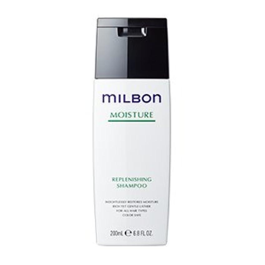病者ミトン真鍮ミルボン リプレニッシング シャンプー(200ml)