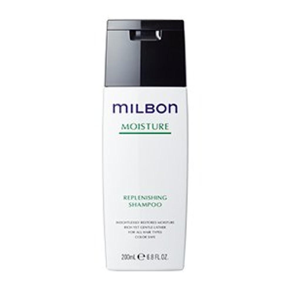 流体不調和布ミルボン リプレニッシング シャンプー(200ml)