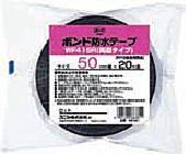 コニシ ボンド防水テープ ブチルテープ 両面型 0.5×50mm×20m WF415R-50