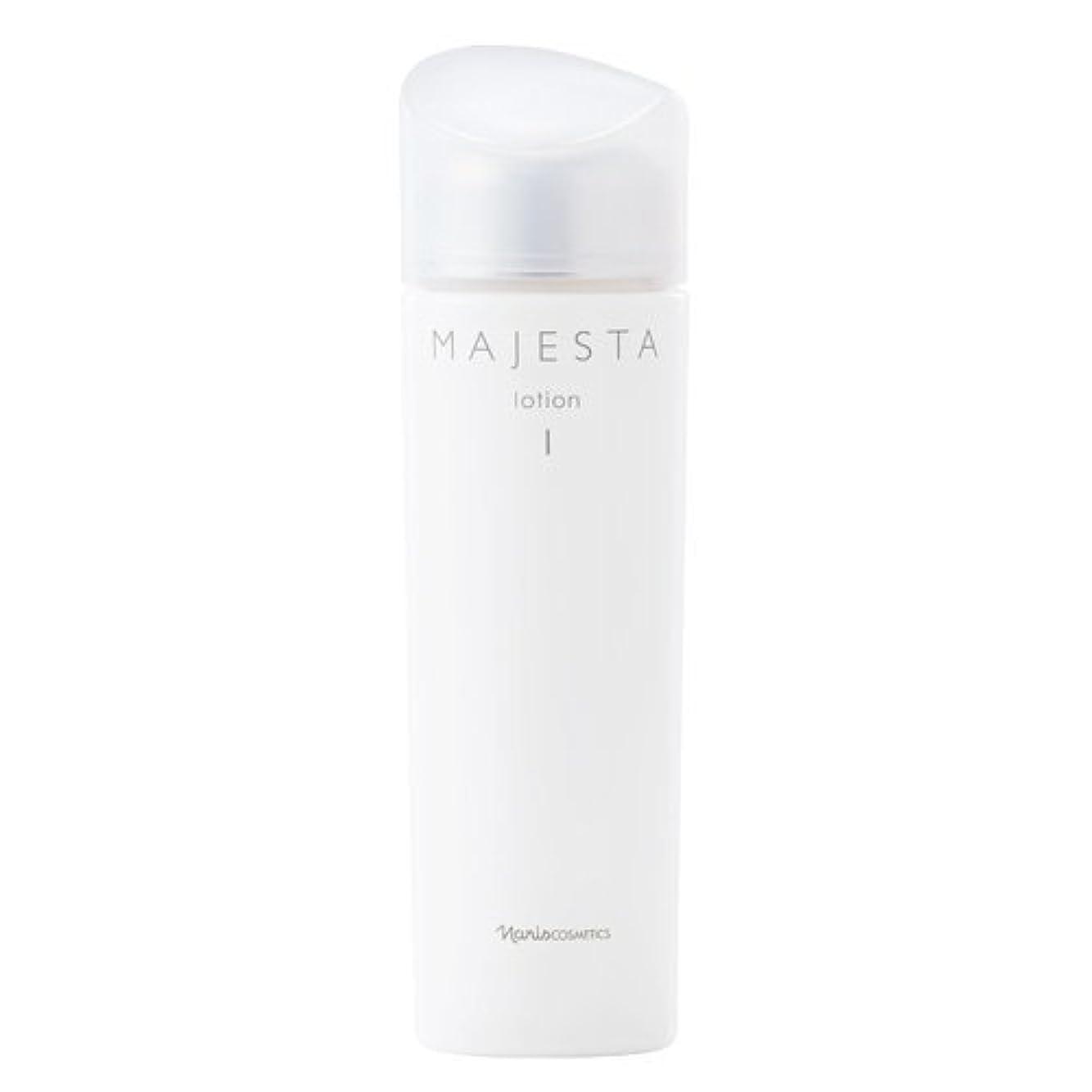 あたたかい分析する絵ナリス化粧品 マジェスタ ローションⅠ(保護化粧水)180mL