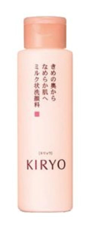 チョップ傷つけるチャーターキリョウ ウォッシングミルク 125ml( 植物派化粧品)