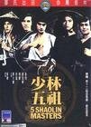 5 Shaolin Masters Shaw's Brothers