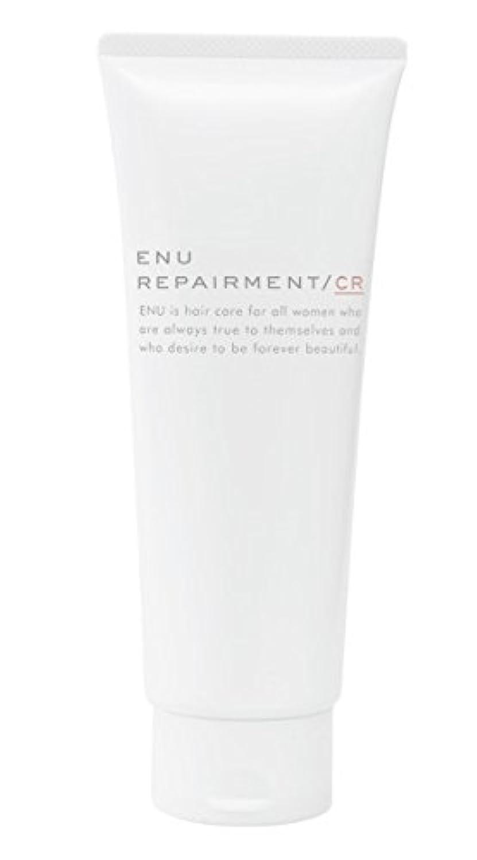 中野製薬  ENU エヌ リペアメント CR 200g