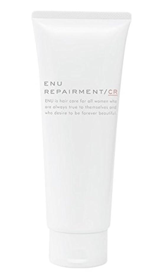 ボイドカスケード完璧中野製薬  ENU エヌ リペアメント CR 200g