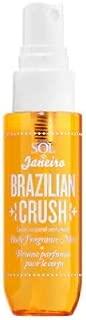 Sol De Janeiro Brazilian Crush Body Fragrance Mist Mini Travel Size - 1.01 oz/ 30 mL