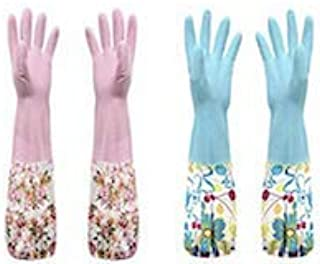 ゴム手袋 ロング タイプ セット お花柄 ひじまですっぽり ゴム入り ずれ落ち防止 (2set(ピンク?みずいろ))