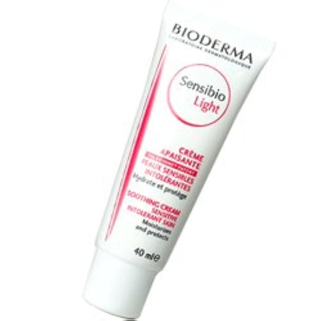 ベリ怠惰クールビオデルマ BIODERMA サンシビオ ライトクリーム 40g 【並行輸入品】