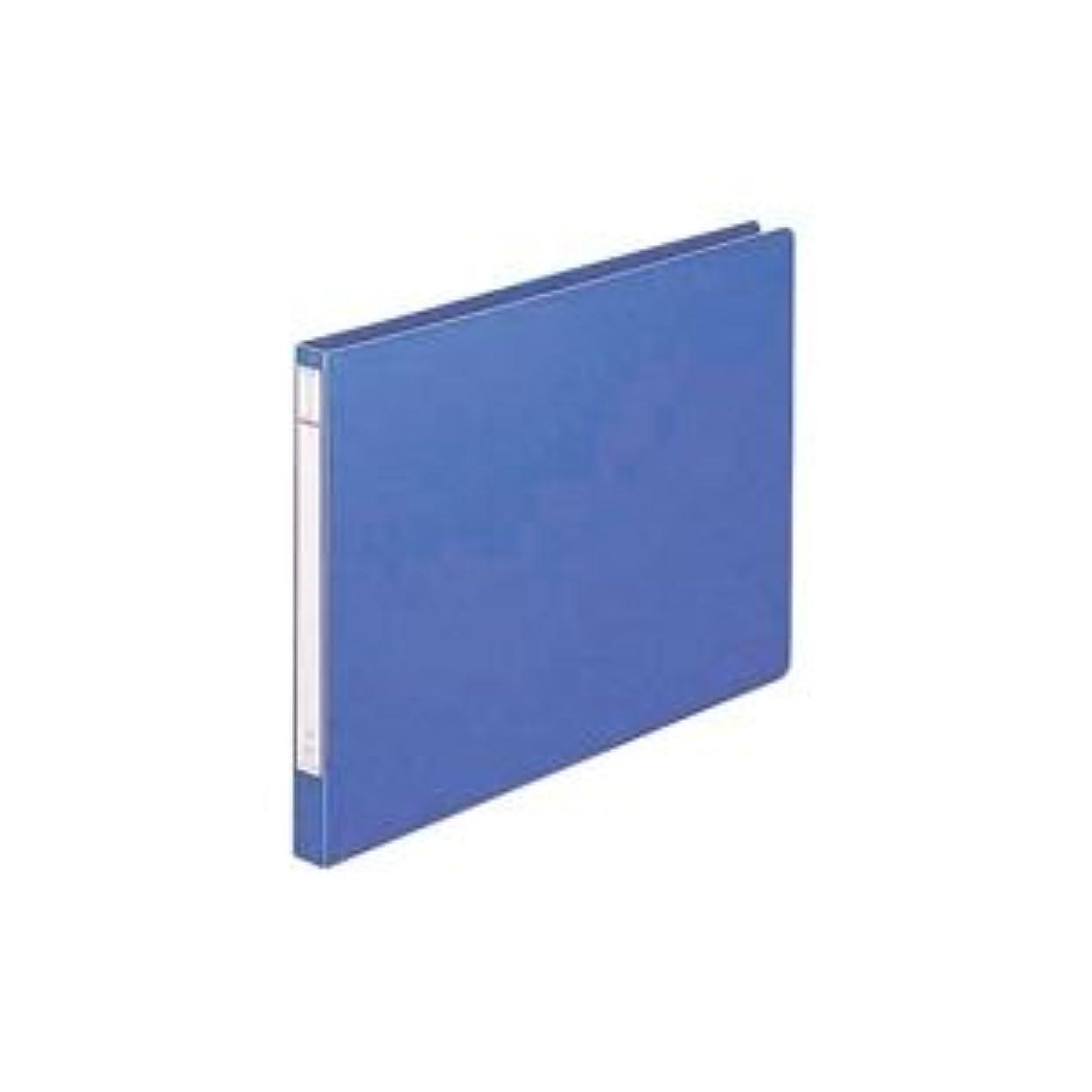 隔離するシンジケート引き出すリヒトラブ パンチレスファイル(HEAVY DUTY) B4ヨコ 160枚収容 背幅25mm 藍 F-372 1セット(10冊)
