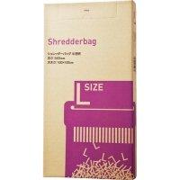 シュレッダーバッグエコノミー 半透明 Lサイズ BOXタイプ 1箱(100枚)