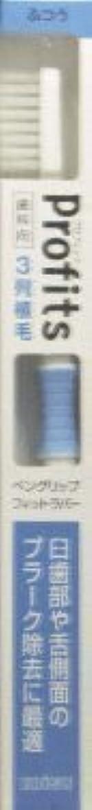 一般的な天文学寛解プロフィッツK30?ふつう1本×2 377
