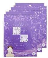 紫根フェイシャルマスク(10枚入り)×3セット