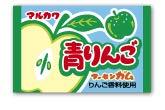 マルカワ 青りんご ガム 120個入(55個+当たり分5個×2箱)/フーセンガム