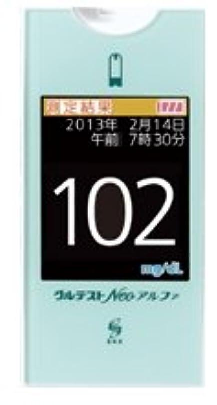 用量認知温室グルテストNeoアルファ本体+エースレットⅡ+ブラッドランセット30G 30本