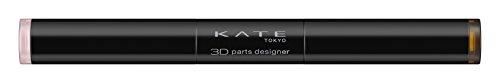 KATE(ケイト)『3Dパーツデザイナー』