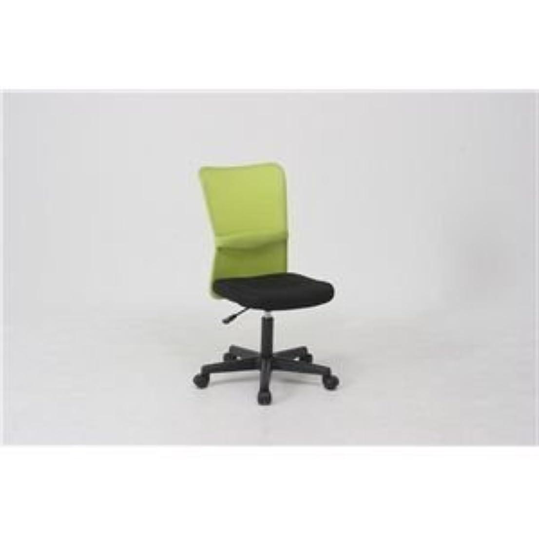 牧草地ジョージバーナードオフセットデスクチェア(椅子)/メッシュバックチェアー 【ハンター】 ガス圧昇降機能/キャスター付き グリーン(緑)【代引不可】