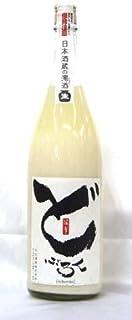 ≪春夏バージョン≫千代酒造 どぶろく濁酒 生酒【穴開き栓】 1.8L 2019年3月醸造