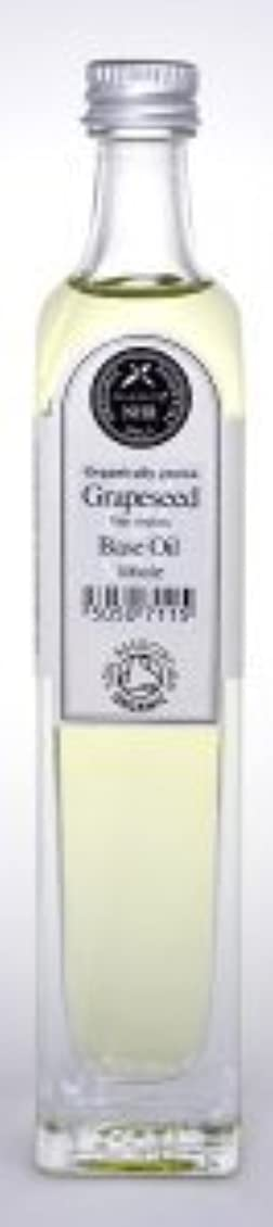 ストライド首尾一貫した動くGrapeseed Oil - Pure and Natural (Vitus vinifera) (100ml) by NHR Organic Oils