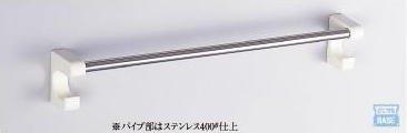 シロクマ 石膏ボード壁用 ステンレス タオル掛けエミール 600 BT-116-U