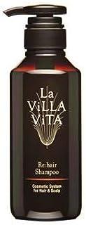 ラ・ヴィラ・ヴィータ リ・ヘア シャンプー S (330mL) ラヴィラヴィータ La Villa Vita