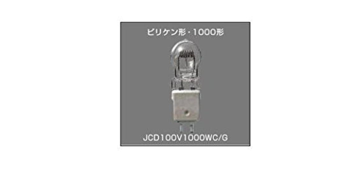 悪魔民間便利PANASONIC パナソニック ハロゲン電球 JCD100V1000WC/G