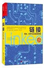 Linked: How Everything Is Connected to Everything Else and What It Means for Business. Science. and Everyday Life(Chinese ...