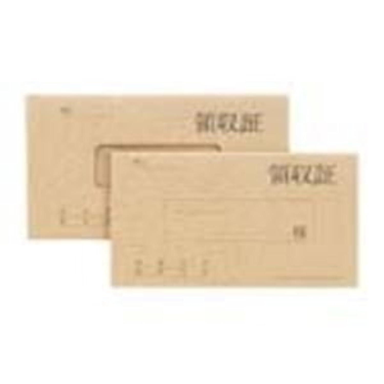 (業務用60セット)うずまき 領収証 リ-021 月払1年用 紙カバー [簡易パッケージ品]