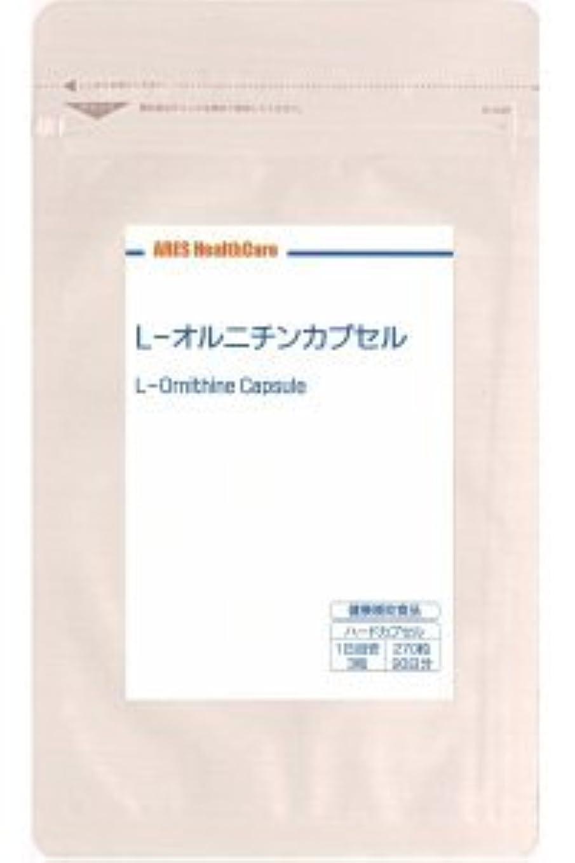 知恵犬ダースL-オルニチンカプセル(90日分)