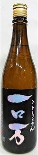 日本酒 『一ロ万(ひとろまん)純米大吟醸 無濾過生原酒720ml』【花泉酒造】