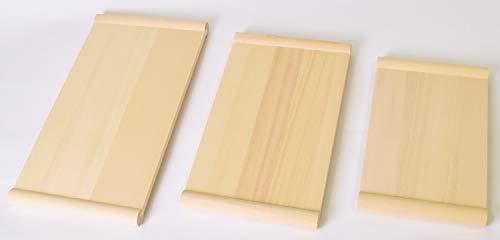 木曽工芸『木製まな板ひば(大)』