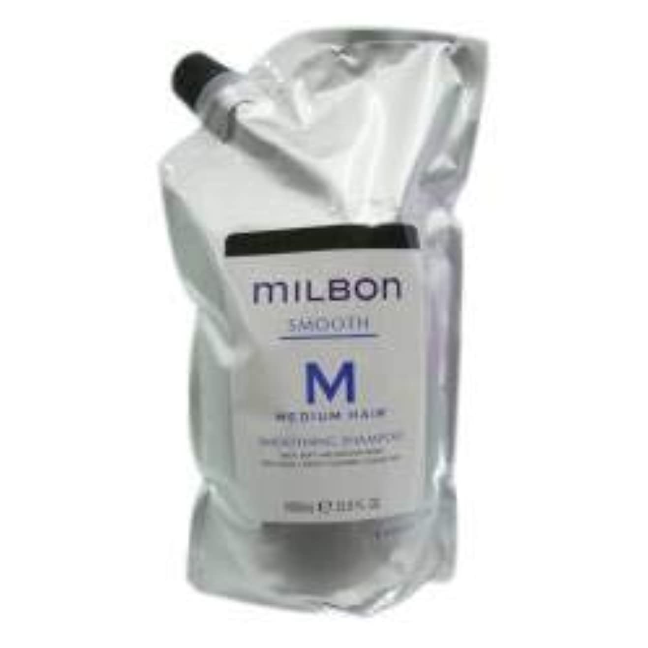衝突より平らな奨励ミルボン スムージング シャンプー<つめかえ用> ミディアムヘア(1000ml)