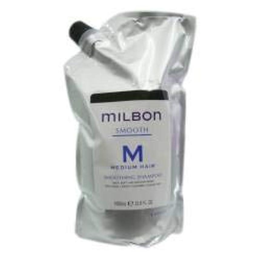 一節折り目マキシムミルボン スムージング シャンプー<つめかえ用> ミディアムヘア(1000ml)
