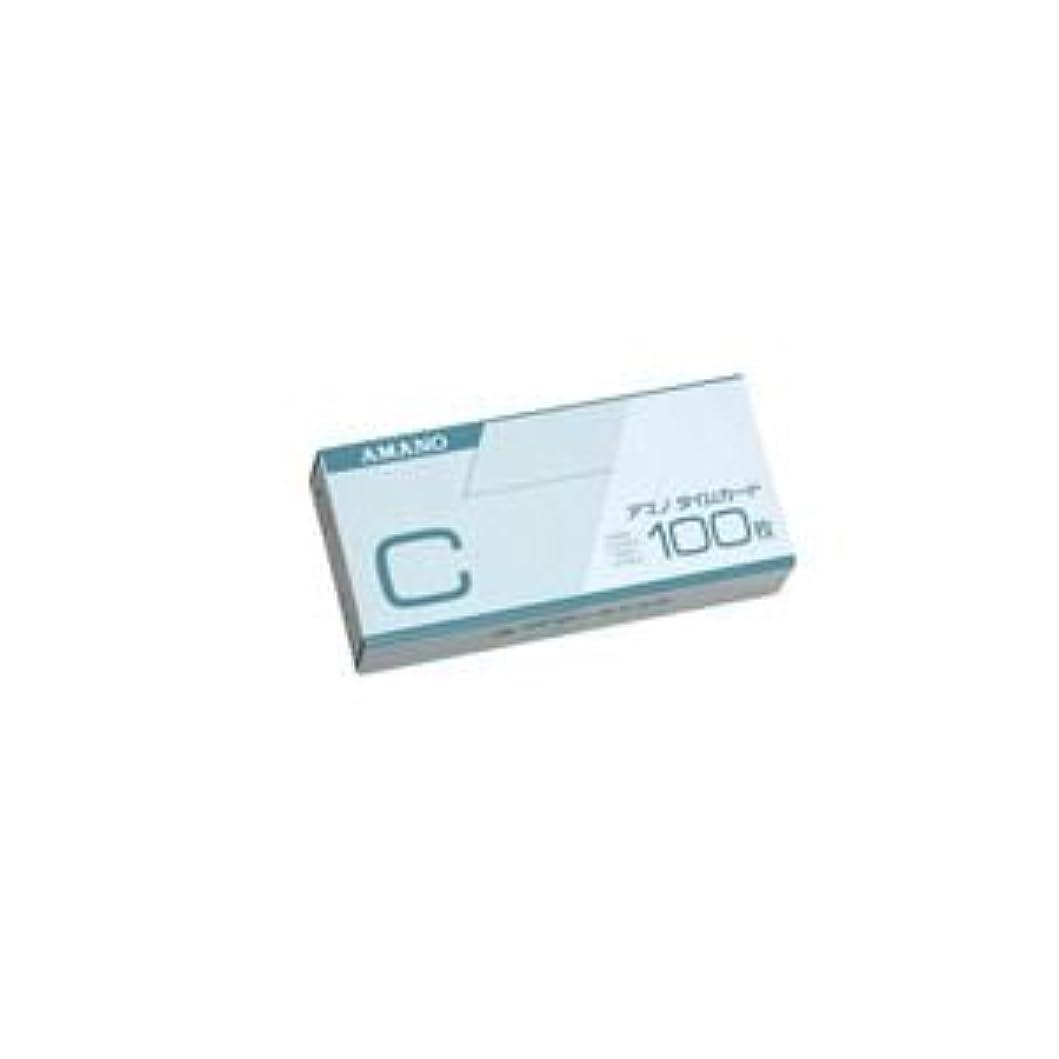 分子復活僕の(業務用3セット)アマノ 標準タイムカードC 100枚入 ×3セット