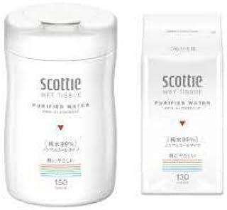 【まとめ買い】スコッティ ウエットティシュー 純水99% 本体150枚+つめかえ130枚