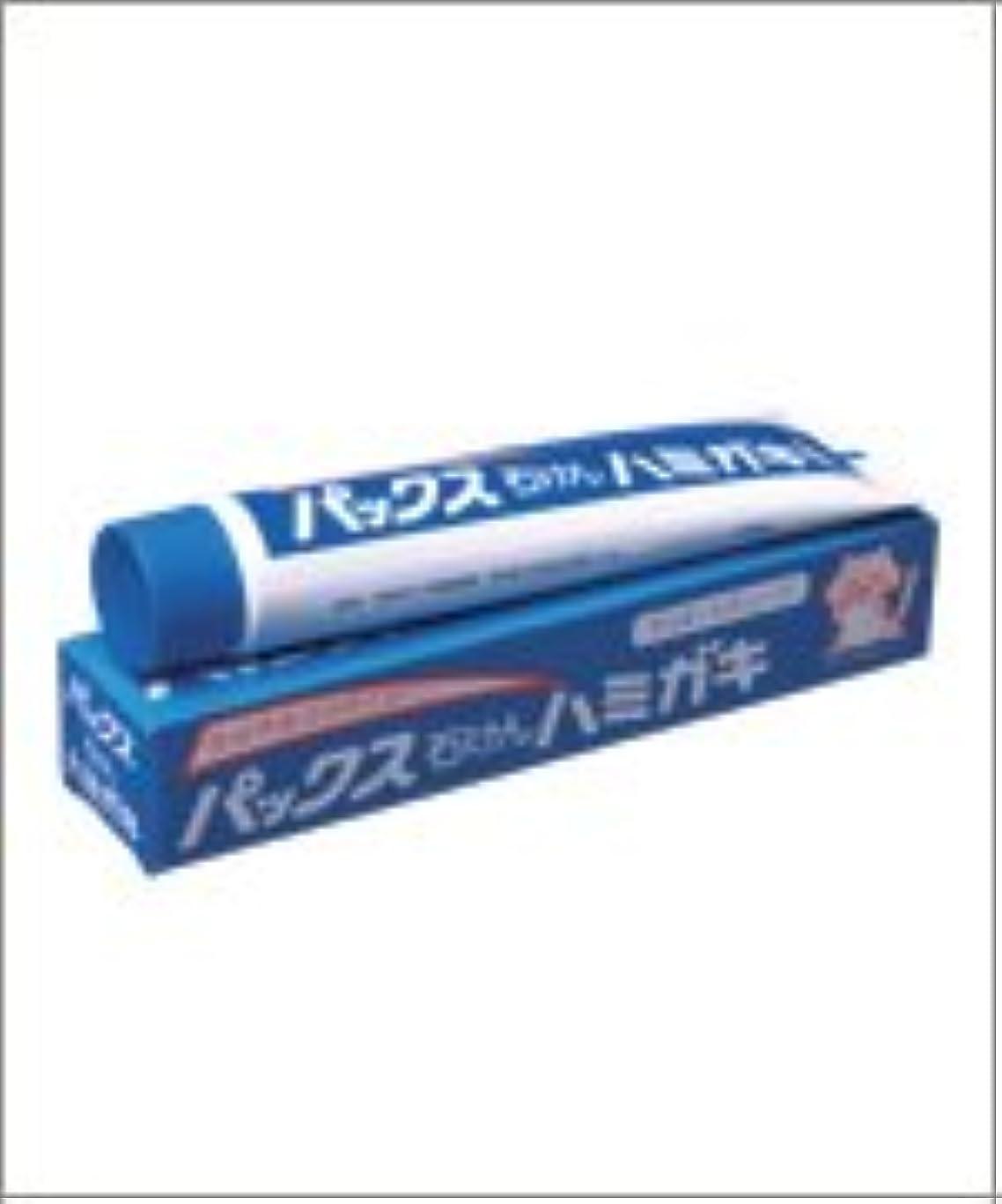 理容師全く郵便物太陽油脂 パックス石けんハミガキ(無添加石けん歯磨き)140g  4ケース(40本入り)