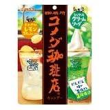 サクマ コメダ珈琲店キャンデー ブーツドリンクアソート 1箱(6袋)