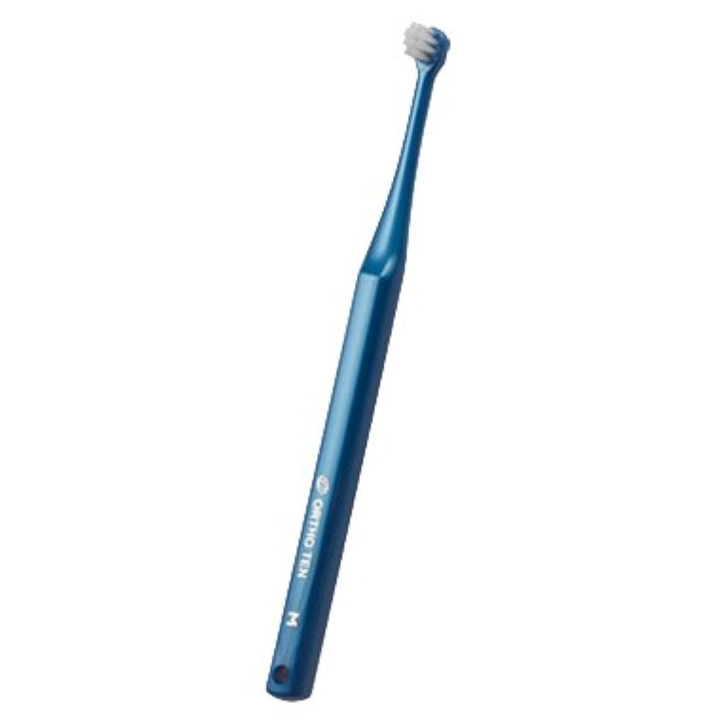 めったにツーリスト社会科オーラルケア ORTHOTEN オーソテン 歯ブラシ 1本 規格パールブルー