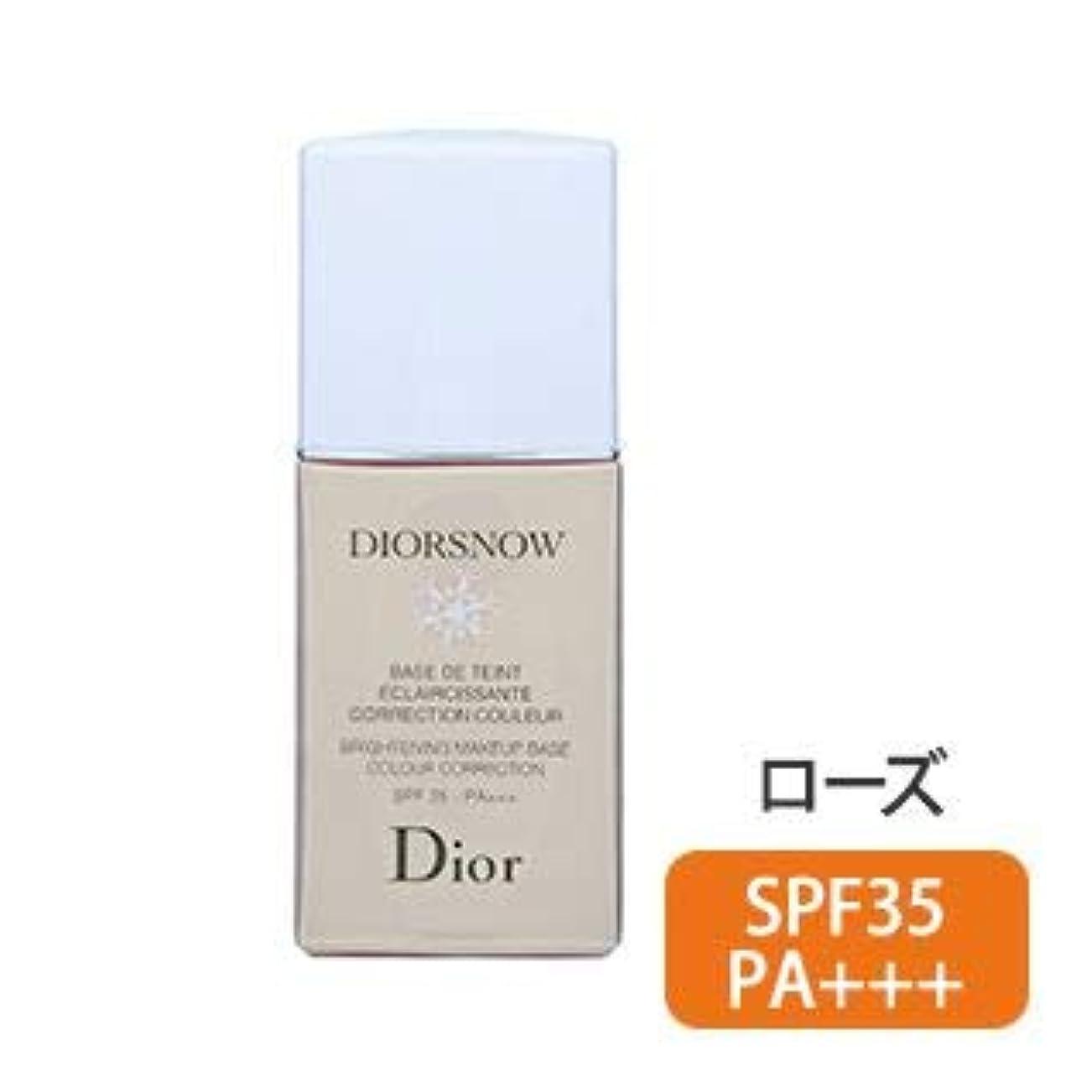 逆に最大だますディオール(Dior) スノー メイクアップ ベース UV35 (ローズ) [並行輸入品]