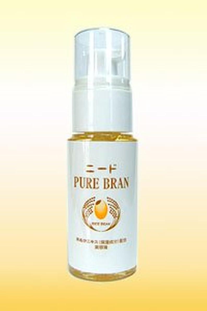 パイントメッシュ疑いニードピュアブラン美容液(50ml)お米の国ならではの米ぬか化粧品ができました