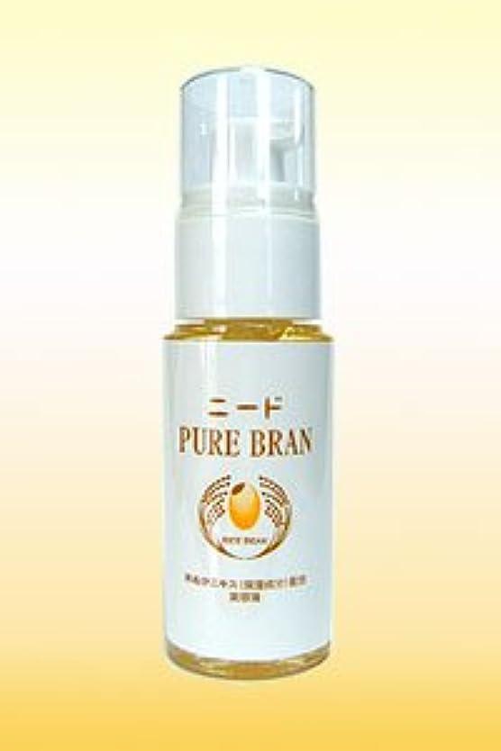 資源成熟アクティブニードピュアブラン美容液(50ml)お米の国ならではの米ぬか化粧品ができました