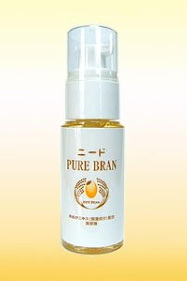 確保する代替案遷移ニードピュアブラン美容液(50ml)お米の国ならではの米ぬか化粧品ができました