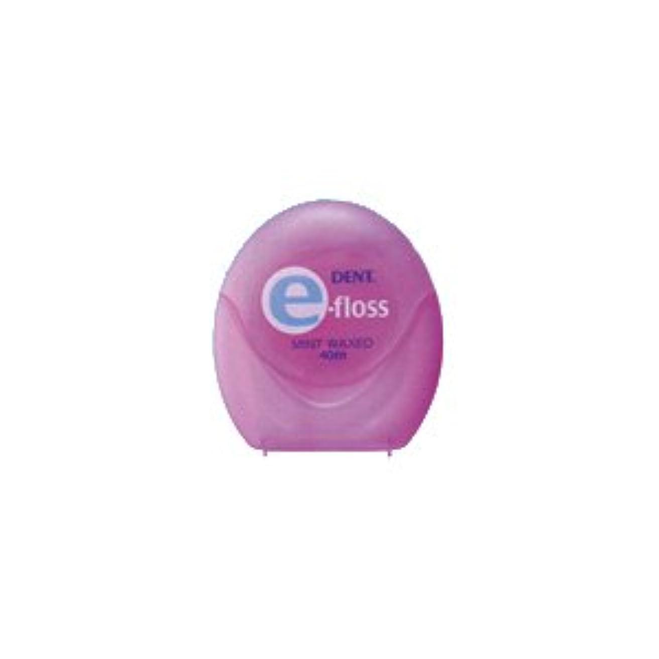 単位ガイド慣性ライオン DENT.e-floss デントイーフロス 1個 (ピンク)