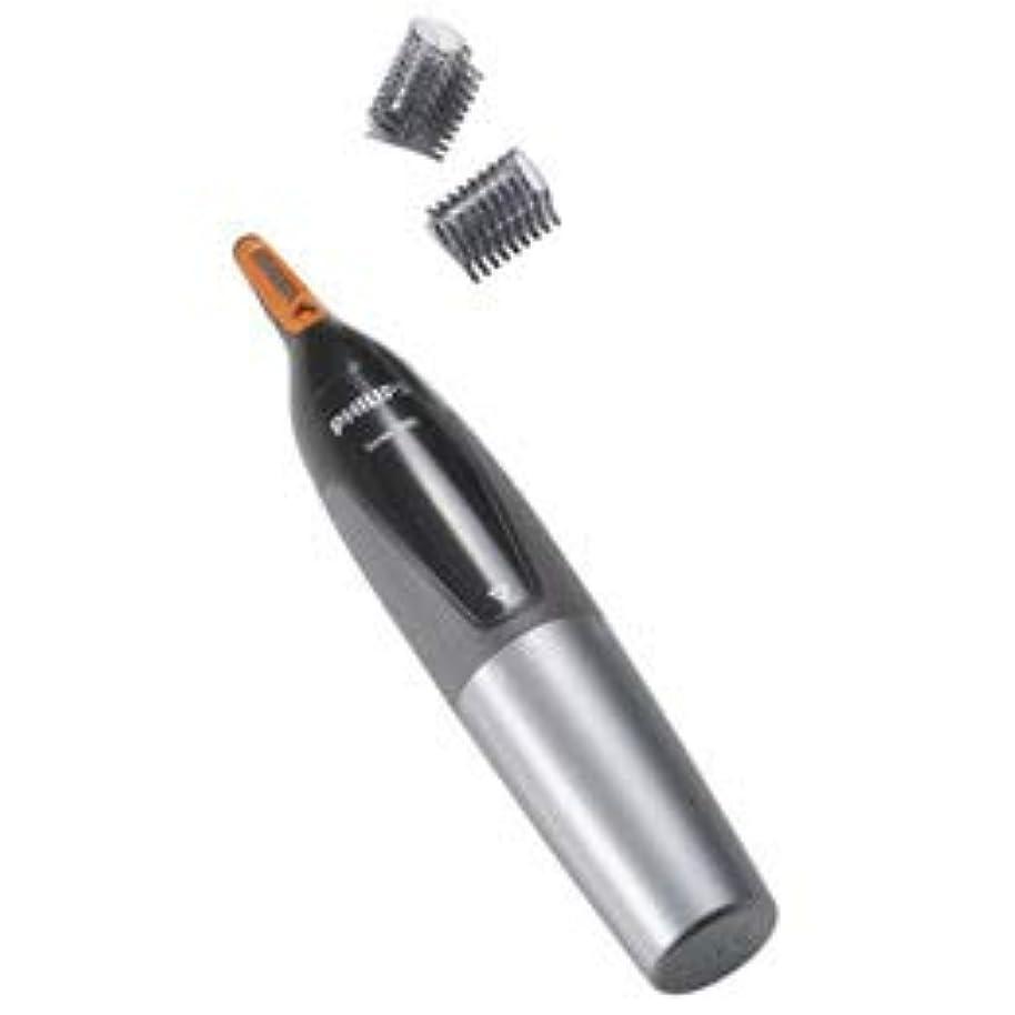 肥料行列対象【まとめ 2セット】 フィリップス 鼻毛耳毛眉毛カッター M80623638