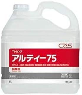 アルティー75 【大容量】5L エタノール 業務用 除菌剤 高濃度75% 専用開閉コック付 日本製