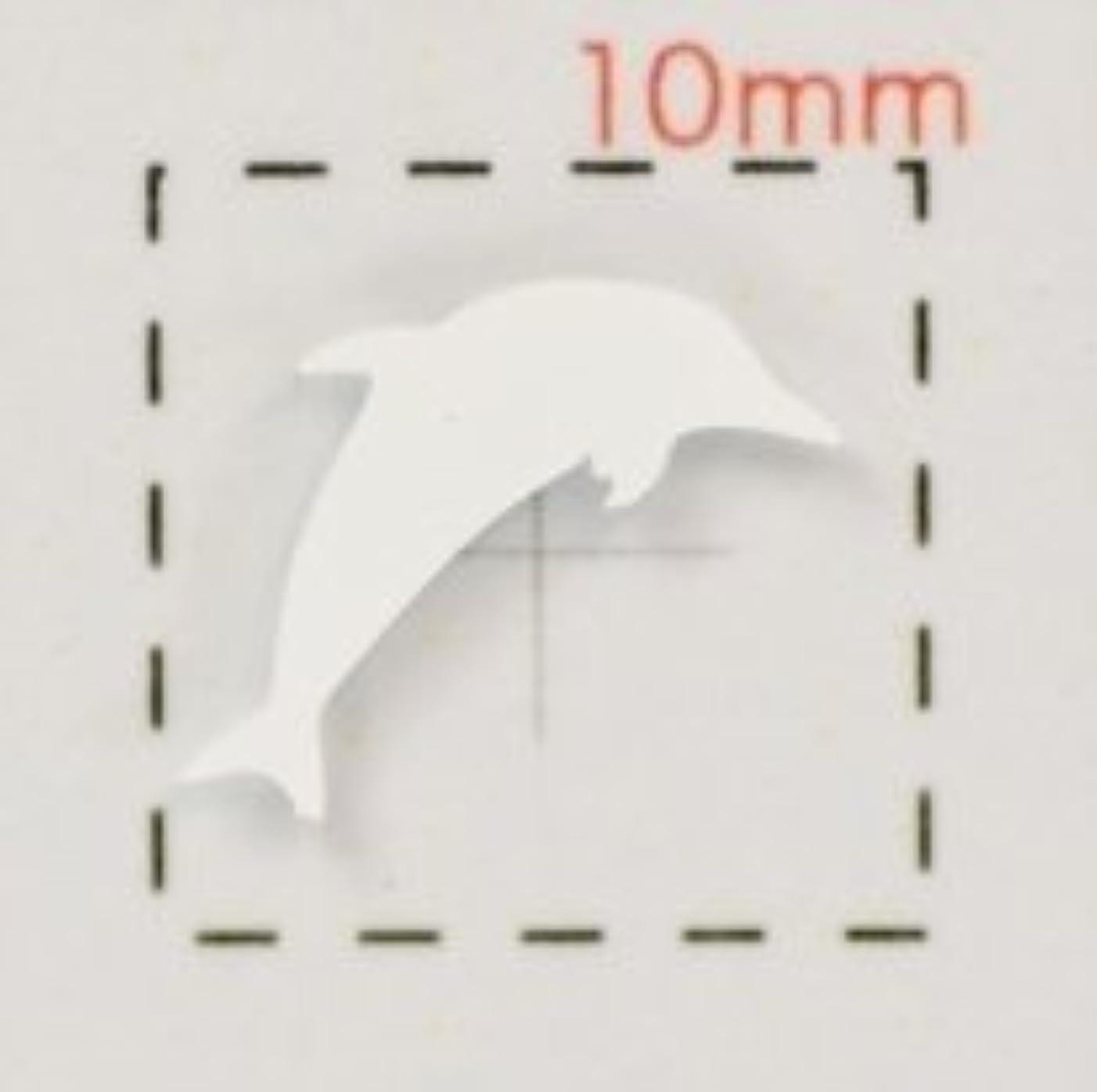 未就学パネルボトルネック動物【ネイルシール】イルカ ホワイト/1シート9枚入