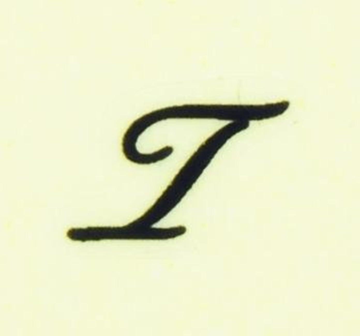 密オーバーフロー肺ネイルシール【アルファベット】1筆記体(T)BK/各1シート9枚入